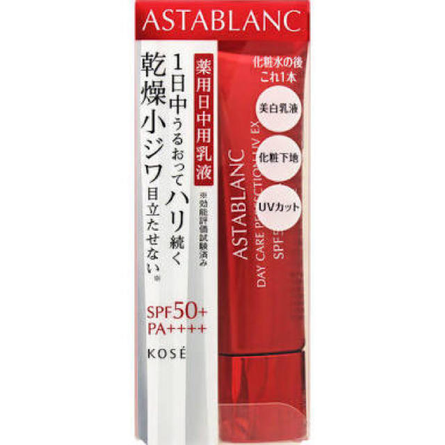 ASTABLANC(アスタブラン)のCRIE デイケアパーフェクション コスメ/美容のベースメイク/化粧品(化粧下地)の商品写真