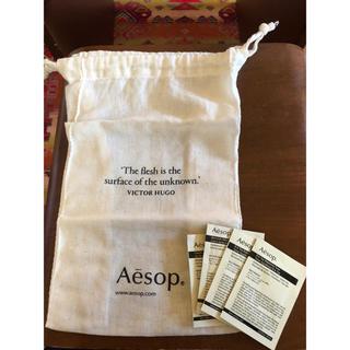 イソップ(Aesop)のAesop イソップ 巾着+サンプル4包(その他)