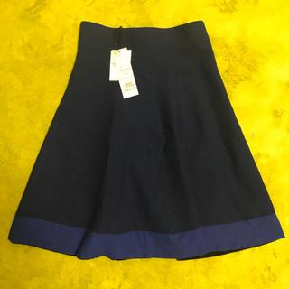 アントニオベラルディ(ANTONIO BERARDI)のBerardi スカート未使用品 (ひざ丈スカート)