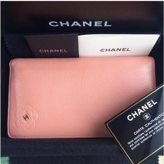 シャネル(CHANEL)のシャネル カメリア 長財布 * CHANEL ピンク(財布)