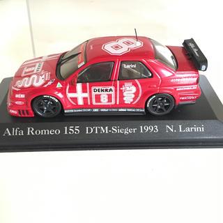 アルファロメオ(Alfa Romeo)のアルファロメオのモデルミニカー(模型/プラモデル)