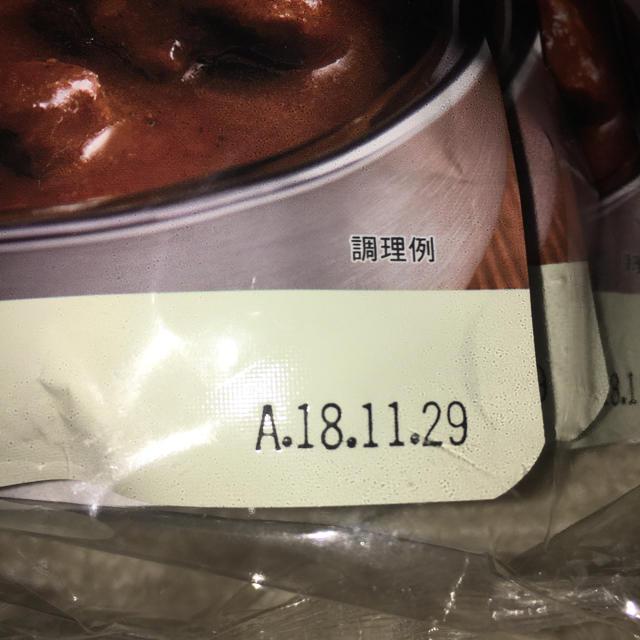 無印良品とファミマのコラボカレーが発売されたので本家無印のカレーと食べ比べてみた - GIGAZINE