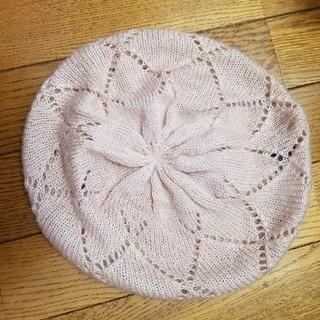 エイチアンドエム(H&M)のH&Mベレー帽(ハンチング/ベレー帽)