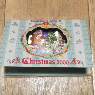 ディズニー(Disney)の【新品未使用】テレカ ディズニー クリスマス 2000年(その他)