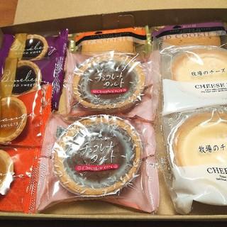 本日まで!最終処分SALE!!即購入OKです!!お菓子セット❤ ②(菓子/デザート)