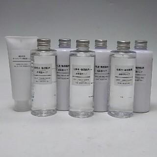 ムジルシリョウヒン(MUJI (無印良品))の新品 無印良品 敏感肌用 7点セット(化粧水 / ローション)