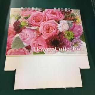 2018 フラワーコレクション 卓上カレンダー 花 フラワーアレンジメント(カレンダー/スケジュール)