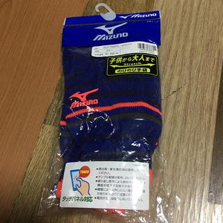 ミズノ(MIZUNO)のタッチパネル対応(手袋)