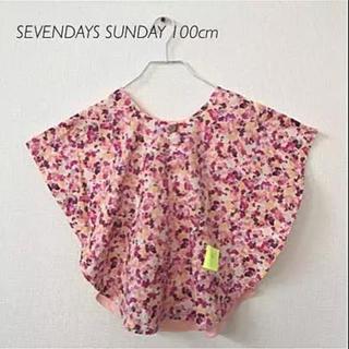 セブンデイズサンデイ(SEVENDAYS=SUNDAY)の【未使用】 SEVENDAYS= SUNDAY ポンチョ Tシャツ 100cm(Tシャツ/カットソー)