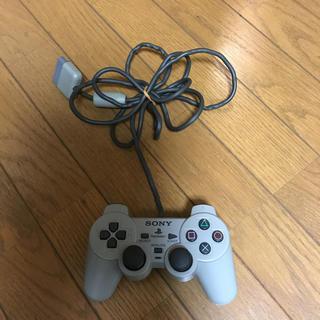 プレイステーション(PlayStation)のプレイステーション コントローラ(家庭用ゲーム本体)