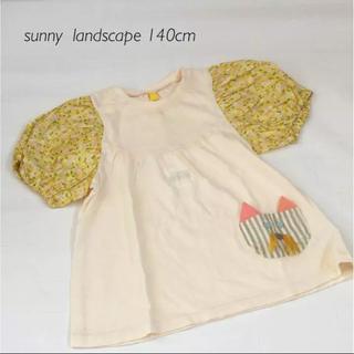サニーランドスケープ(SunnyLandscape)の【新品・未使用】sunnylandscape モチーフポケット Tシャツ(Tシャツ/カットソー)