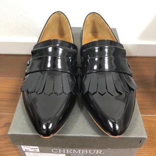ドゥーズィエムクラス(DEUXIEME CLASSE)のhiromi様★CHEMBUR★ブラック パテント フラットシューズ(ローファー/革靴)
