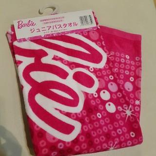 バービー(Barbie)の新品 バスタオル バービー(タオル/バス用品)