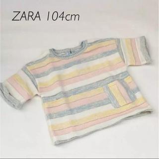 ザラキッズ(ZARA KIDS)の【新品・未使用】ZARA baby Girls 半袖 ニット 104cm(ニット)