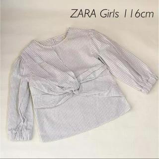 ザラキッズ(ZARA KIDS)の【新品・未使用】ZARA Girls ストライプ柄 シャツ 116cm(ブラウス)