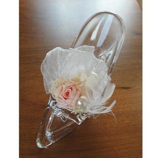 プリザーブドフラワー ガラスの靴(置物)