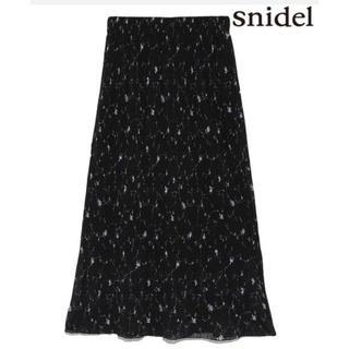 スナイデル(snidel)のラメプリーツスカート♡美品(ロングスカート)