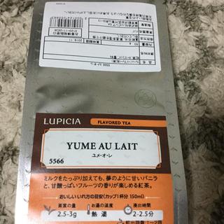 chifufua様専用 LUPICIA(茶)