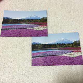 富士山 ポストカード(使用済み切手/官製はがき)