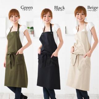 エプロン おしゃれ シンプル かわいい カフェ風 ブラック グリーン ベージュ(その他)