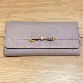 プラダ(PRADA)のPRADA プラダ パープル 長財布(財布)