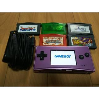 ゲームボーイアドバンス(ゲームボーイアドバンス)のゲームボーイミクロ(パープル)&ソフト(携帯用ゲーム機本体)