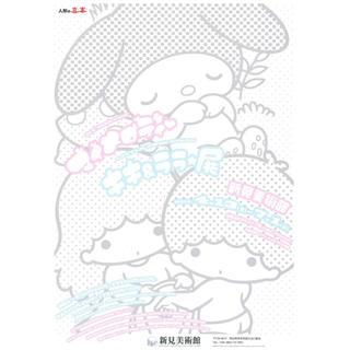サンリオ(サンリオ)のもんちゃん様専用(キッズ/ファミリー)