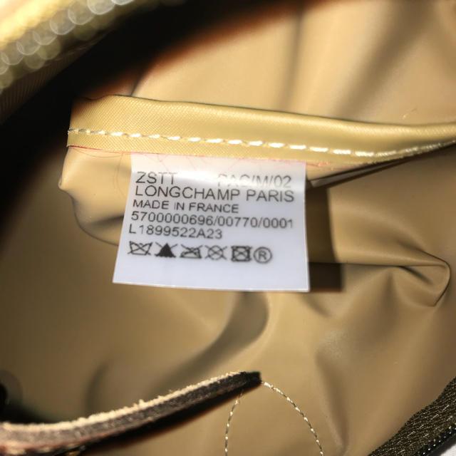 8a17ba576faa LONGCHAMP(ロンシャン)のロンドン限定 ロンシャン ルプリアージュ M ビックベン レディースのバッグ(