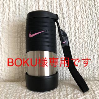ナイキ(NIKE)のナイキ 保冷 ボトルカップ(水筒)