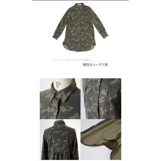 Real & Joy Dress カモフラージュブラウス(シャツ/ブラウス(長袖/七分))
