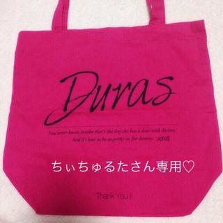 デュラス(DURAS)のDURASショッパー♡(エコバッグ)