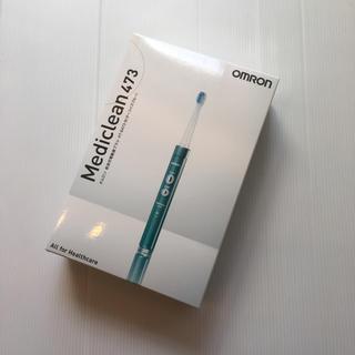 オムロン(OMRON)の電動歯ブラシ オムロン Mediclean 473(歯ブラシ/デンタルフロス)