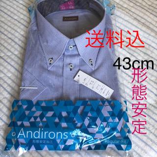 シマムラ(しまむら)の半袖カッターシャツ 襟回り43 ブルーチェック LL XLのかたに 半袖シャツ(シャツ)