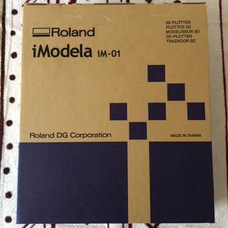iModela iM-01(その他)