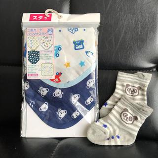 シマムラ(しまむら)のガーゼスタイ&ベビー靴下(その他)