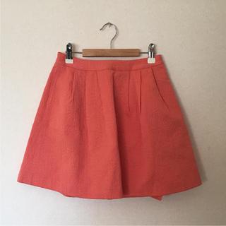 チェスティ(Chesty)の最終価格 chesty フレア スカート ひまわり フラワー 新品 タグ S(ミニスカート)