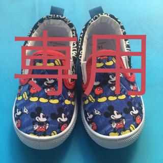 ディズニー(Disney)のさんたろう様専用です  ミッキー ディズニー   靴 14.0 美品(スリッポン)
