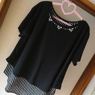 お取引ちゅー(Tシャツ(半袖/袖なし))