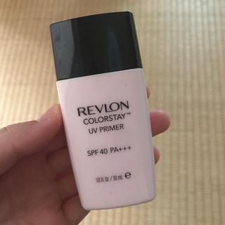 レブロン(REVLON)のレブロン カラーステイ UV プライマー(化粧下地)