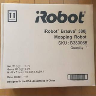 アイロボット(iRobot)のアイロボット ブラーバ iRobot 380j B380065+急速充電スタンド(掃除機)