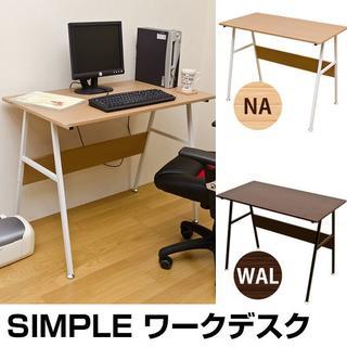 【新品/送料無料】 SIMPLE ワーク デスク NA/WAL(オフィス/パソコンデスク)