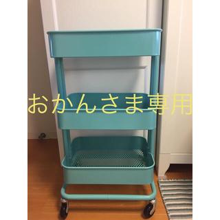 イケア(IKEA)の組み立て上がり! イケア IKEA ワゴン ターコイズ キッチン収納  ブルー(キッチン収納)