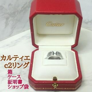 カルティエ(Cartier)のカルティエ C2リング 付属品あり(リング(指輪))