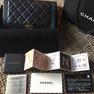 シャネル(CHANEL)の新品同様 CHANEL ボーイ 長財布(財布)