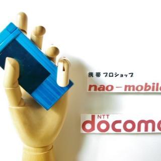 エヌティティドコモ(NTTdocomo)の送料込!安心の初期不良10日保証付♪未使用品☆F-01A:シアン:セット付(携帯電話本体)