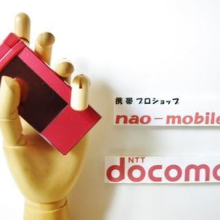 エヌティティドコモ(NTTdocomo)の送料込!安心の初期不良10日保証付♪未使用品☆F-01A:ローズ:セット付(携帯電話本体)