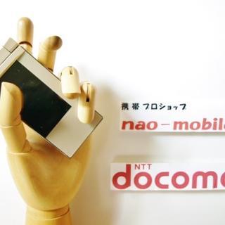 エヌティティドコモ(NTTdocomo)の送料込!安心の初期不良10日保証付♪未使用品☆F-01A:シャンパン:セット付(携帯電話本体)