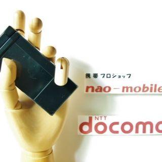 エヌティティドコモ(NTTdocomo)の送料込!安心の初期不良10日保証付♪未使用品☆F-01A:ブラック:セット付(携帯電話本体)
