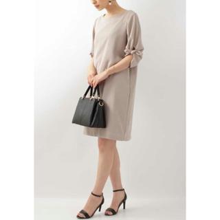 c9a3a2179b55 ELLE - ❤新品大幅値下げ❤ ドレス ワンピース ベージュ M フォーマルの通販 by ナナ's shop|エルならラクマ
