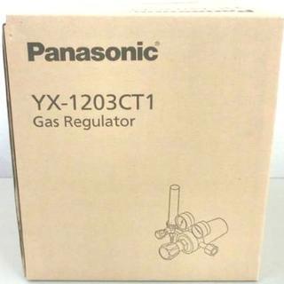 パナソニック(Panasonic)のPanasonic 半自動溶接用 耐風式CO2ガス調整器 YX-1203CT1(その他)